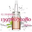 定妆精华素加工,厂家承接日化线彩妆基础护理系列OEM/ODM加工