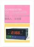 SWP-LED系列单回路数字/光柱显示控制仪//昌晖机电设备/昌晖仪表说明书