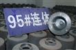 四川哪里有好用又便宜的甲醇炉芯 高旺大家厂家