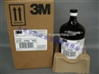 3MEGC1700_3M1700电子氟化液