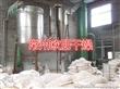 欧朋热销:碳酸钙专用烘干机, 碳酸钙干燥机
