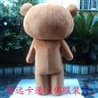 卡通服装懒懒熊表演服装松弛熊毛绒公仔轻松熊
