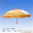 福州广告伞,福州自动伞,福州太阳伞