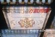 中山古镇现代低压水晶灯