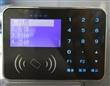 无线智能报钟器