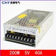 厂家直销开关电源200W5V显示屏发光字专用电源