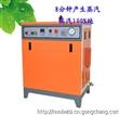 武汉诺贝思机械制造锅炉