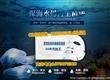 一站式海洋生物纤维排毒面膜OEM代加工生产厂家