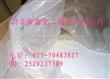 供应优质129-06-6华法林钠原料,价格