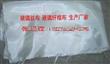 徐州市 管道玻璃钢布 玻璃丝纤维布 批发商 经销商 代理商