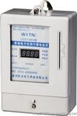 温州旺亚电气科技有限公司 电表