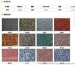 杭州欧瑞斯优质多彩玻纤沥青瓦