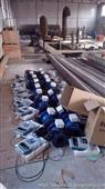 江苏恒信远传显示电磁流量计厂家