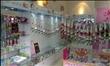化妆品店结合香水吧赚钱吗?迪香欧香水孕妇可以使用吗