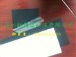 【纳米碳铜箔散热片】品牌_生产供应商厂家_今日行情价格走势