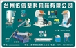浙江台州1000型PE塑料桶破碎机