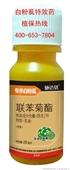 打白粉虱特效药 中国最好蓟马、白粉虱杀虫剂 白粉虱强效药配方