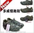 供应07式三接头/金猴/万里马/3515/系带常服皮鞋多威迷彩鞋户外靴