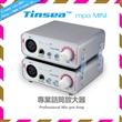 Tinsea mpaMINI mpa mini 专业话筒放大器 话放