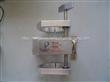雕刻机主轴座 可调式主轴夹 雕刻机主轴夹