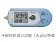 供应时尚色彩测量精准具备防盗功能的百利达电子计步器FB-728
