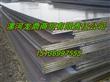 特价供应舞钢NM500 耐磨板  现货期货,批发零售