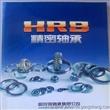 哈尔滨轴承 厂家直销 推力球轴承 51105