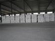 山东最好的氨化造粒复合肥 供应氨化造粒复合肥