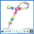 深圳厂家专业生产价格优惠挂绳织带 精密证件挂绳