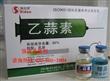 专治棉花枯萎病特效药 乙蒜素特效杀菌剂 乙蒜素杀菌剂价格