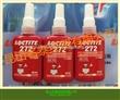 乐泰快速橡胶皮带修补剂99626、39636、96675、96677