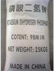 供应优质98含量磷酸二氢钾MKP