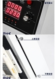 电动立式单柱测试台 拉压力试验机,仪器