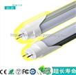 深圳 led T8 SMD2835 10W led tube led日光灯
