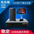 24包房以内的小型KTV网络版艾唱点歌系统设备全套装备出售!