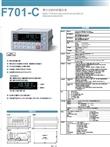 尤尼帕斯全系列称重产品F701F701-CF741-CF805A,F800