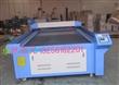 供应卓然-2040激光切割雕刻机