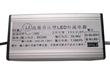 DM30-12S3 30W 9~18V 输入 3.3V 稳压DC-DC转换电源