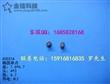 工厂供应:硅胶按键,单个按键,单点,橡胶,软胶类,XC729