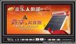 郑州专业厂家定制 广告数码万年历 电子挂历 促销礼品万年历 赠品万年历
