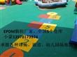各类球场、塑胶跑道、幼儿园地面施工
