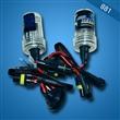 供应HID安定器/881 hid 氙气灯/HID氙气灯灯泡