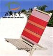 露營旅游用品 吊床/沙灘椅/釣魚椅/吊椅/帳篷/睡袋/行軍床