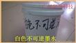 广州崇誉厂家直销高温消色不可逆变色墨水
