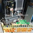 正力精工涡旋式空压机4.5KW节能静音小排量空压机