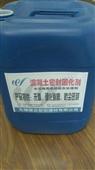 宜兴固化剂材料销售-宜兴地面起砂起灰固化剂治理-宜兴水磨片无锡屋企建材