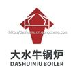 数控锅炉/浴池锅炉/节能环保锅炉/食品烘干锅炉