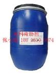 玩具漆附着力促进剂,附着力促进剂厂家,UV油墨附着力促进剂