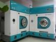 昆明干洗机|云南干洗机市场性价比最高的干洗机