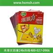 武汉灭老鼠服务商 第一品牌 禾幸环保